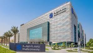 جامعة خليفة للعلوم والتكنولوجيا الجامعة البحثية