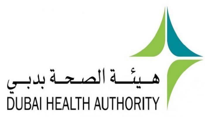 هيئة الصحة بدبي