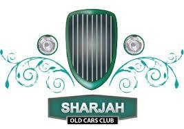 نادي الشارقة للسيارات القديمة
