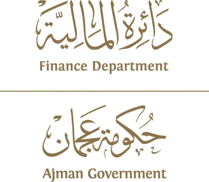 الدائرة المالية في عجمان