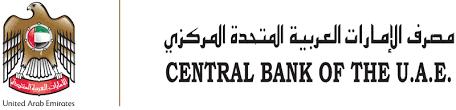 مصرف الإمارات العربيّة المتحدة المركزي