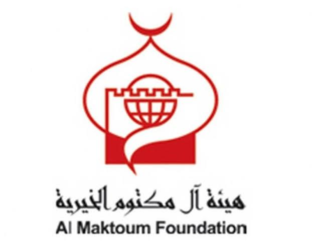 هيئة آل مكتوم للأعمال الخيرية