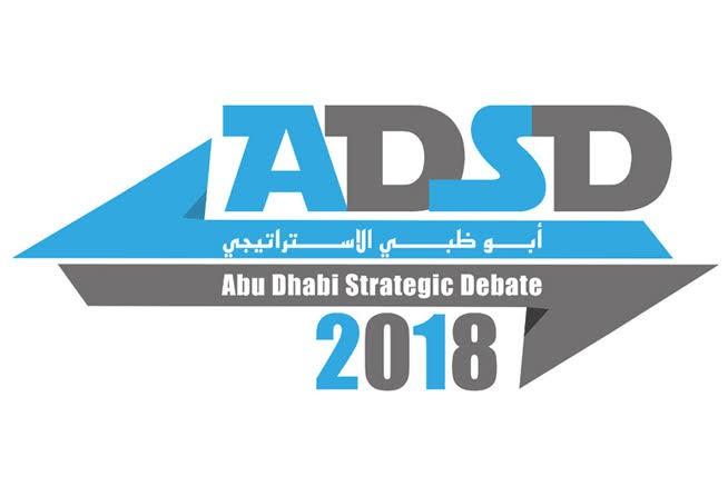 ملتقى أبوظبي الاستراتيجي