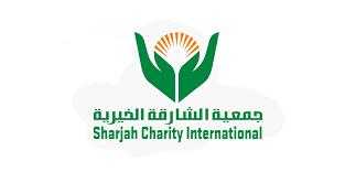 جمعية الشارقة الخيرية