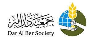 جمعية دار البر