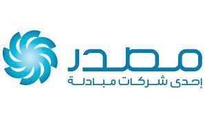 شركة أبوظبي لطاقة المستقبل