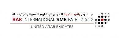المعرض الدولي للمشاريع الصغيرة والمتوسطة