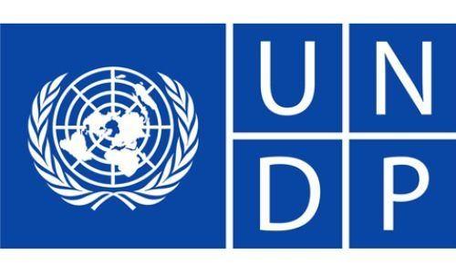 برنامج الأمم المتحدة الانمائي