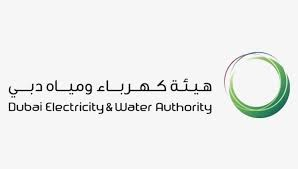 كهرباء دبي