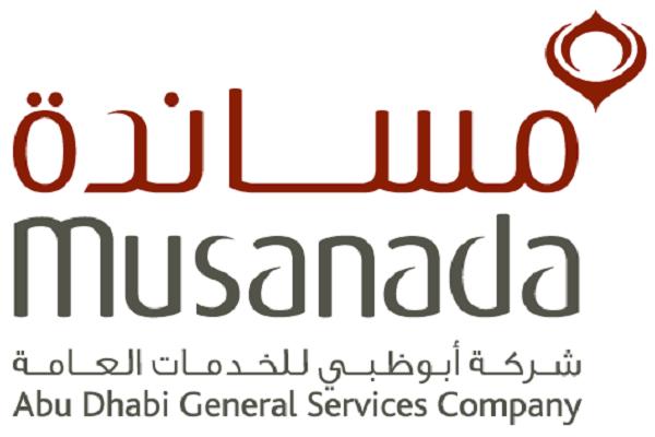 أبوظبي للخدمات العامة «مساندة»