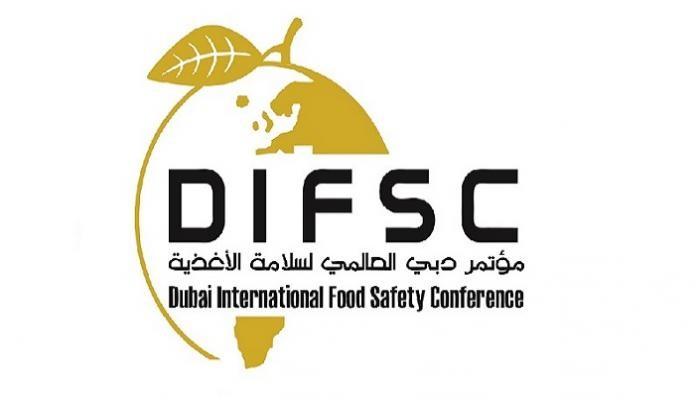 مؤتمر دبي العالمي لسلامة الأغذية 2019