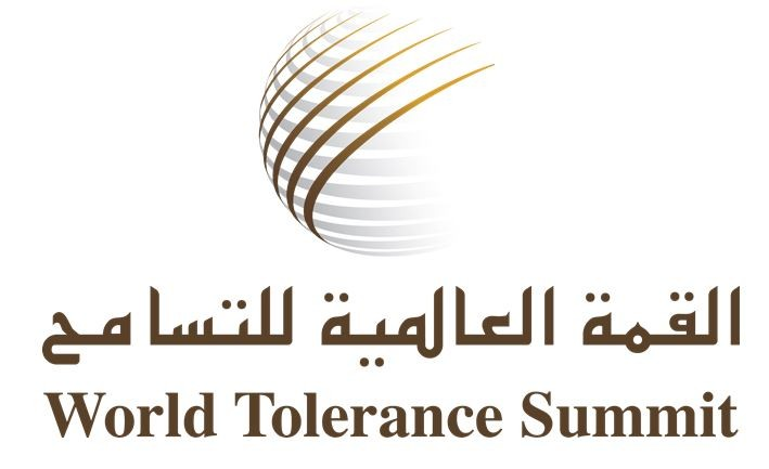القمة العالمية للتسامح 2019