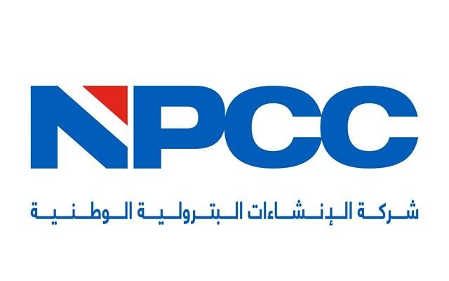 شركة الإنشاءات البترولية الوطنية