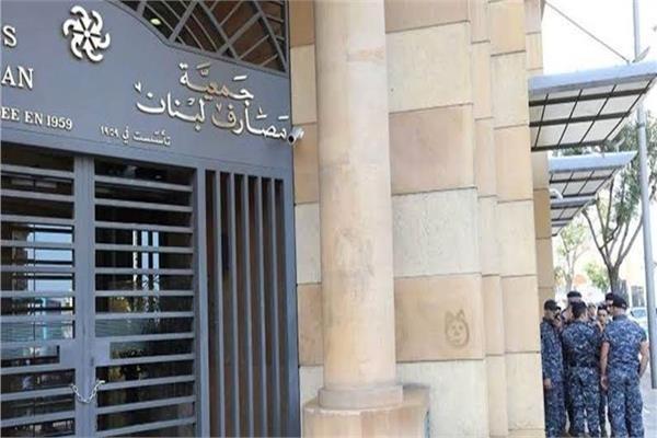 اتحاد نقابة موظفي مصارف لبنان