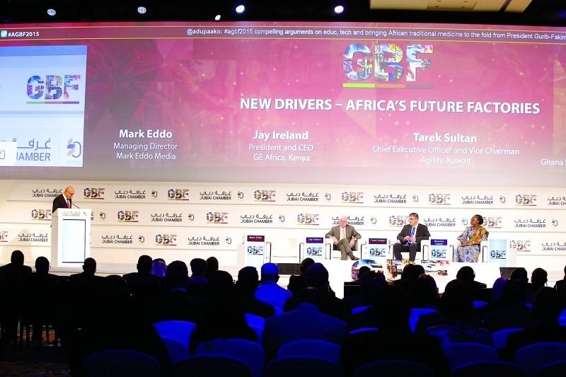 المنتدى العالمي الافريقي في دبي