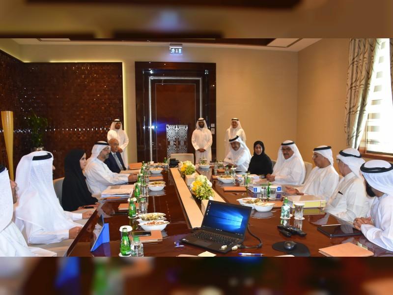 مجلس إدارة الهيئة العامة للمعاشات