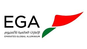 شركة الإمارات العالمية للألمنيوم