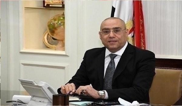 وزير الاسكان المصري