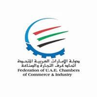 مجلس إدارة اتحاد غرف التجارة والصناعة