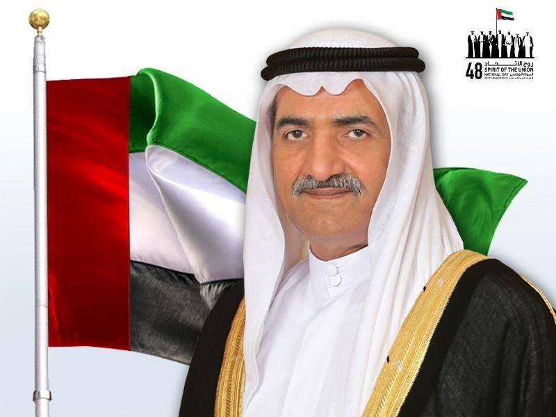 الشيخ حمد بن محمد الشرقي