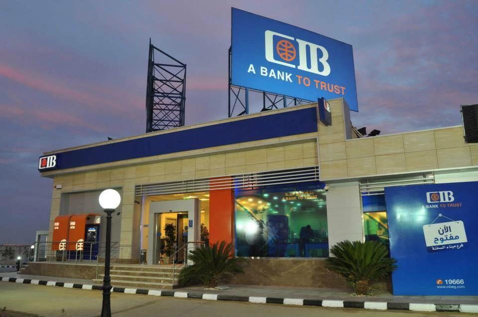 بنك سي اي بي
