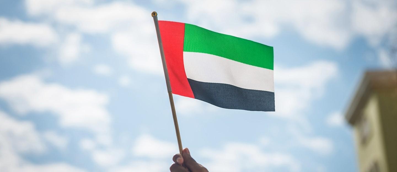 حالة الطقس في الإمارات