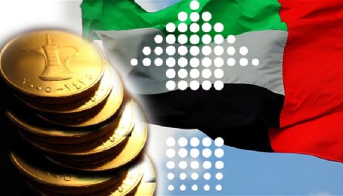 الاقتصاد الإماراتي