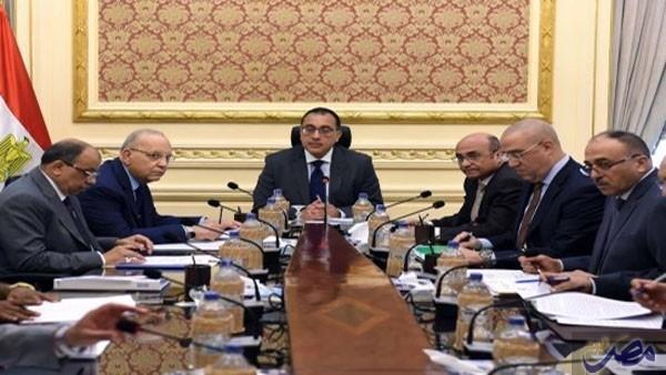 مجلس الوزراء المصري