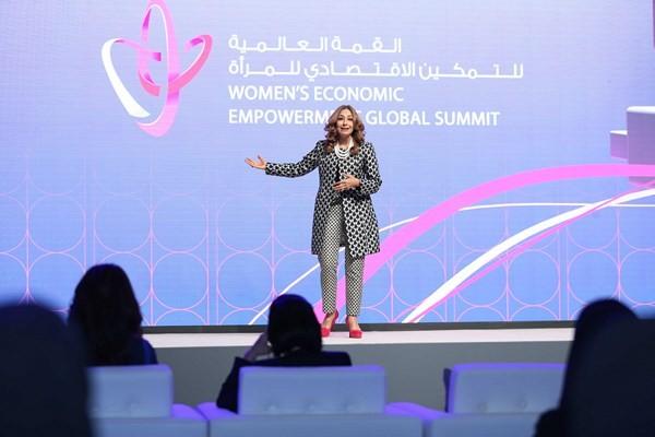 القمة العالمية للتمكين الاقتصادي للمرأة