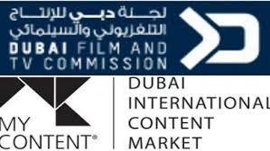 سوق دبي الدولي للمحتوى الإعلامي