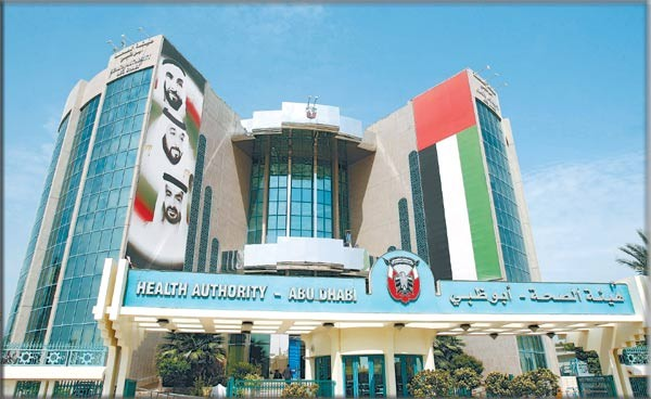 دائرة الصحة - أبوظبي