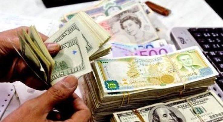 سعر العملات العربية والأجنبية