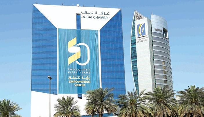 غرفة تجارة و صناعة دبي