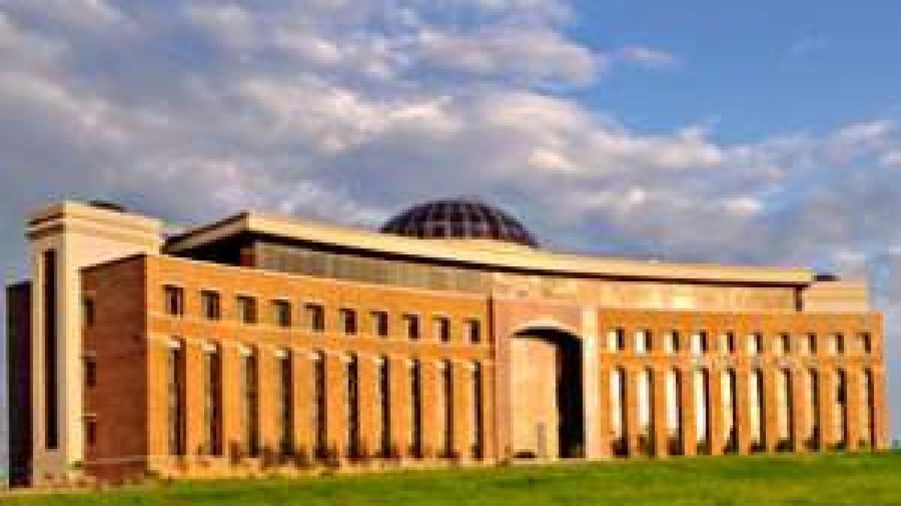 الجامعة الوطنية للغات الحديثة في إسلام آباد