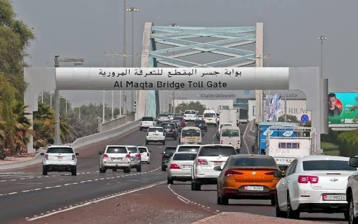 دائرة البلديات والنقل ومركز النقل المتكامل بإمارة أبوظبي