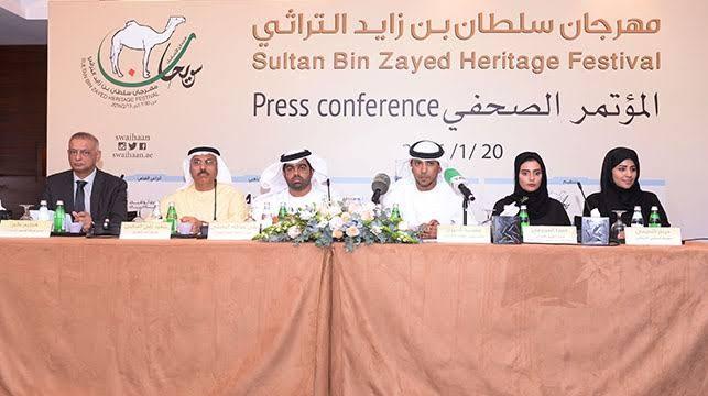 مهرجان سلطان بن زايد التراثي 2020