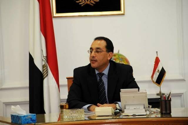رئيس الحكومة المصرية