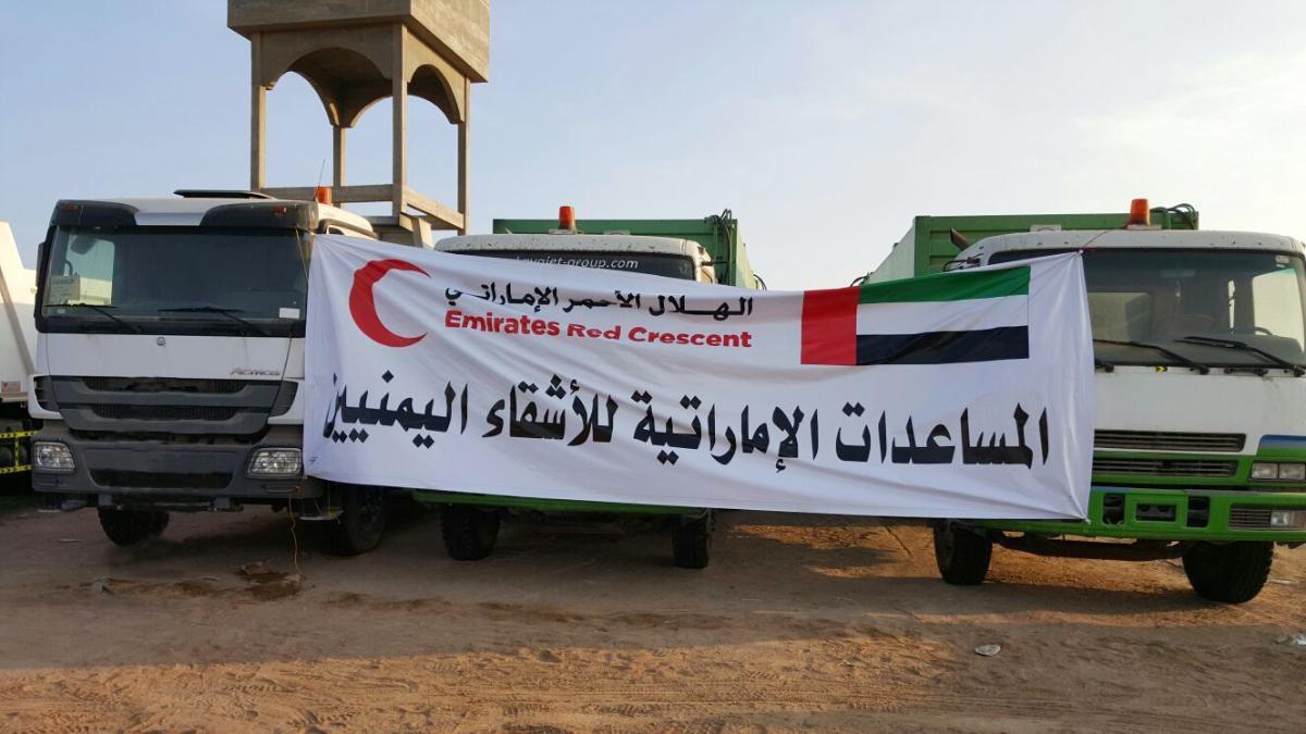 المساعدات الإماراتية لليمن