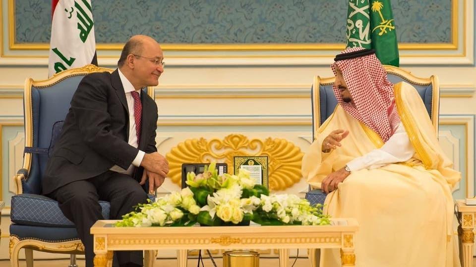 الملك سلمان بن عبد العزيز آل سعود وبرهم صالح