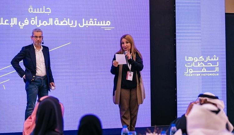 ندوة مستقبل رياضة المرأة في الإعلام العربي
