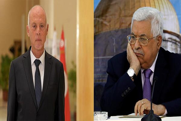 الرئيس الفلسطيني محمود عباس والرئيس التونسي قيس سعيد