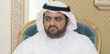 محمد بن حمد بن محمد الشرقي