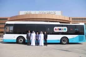 هيئة النقل في عجمان