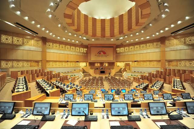 المجلس الوطني الاتحادي