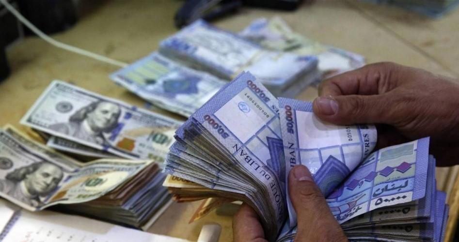 الليرة اللبنانية مقابل الدولار