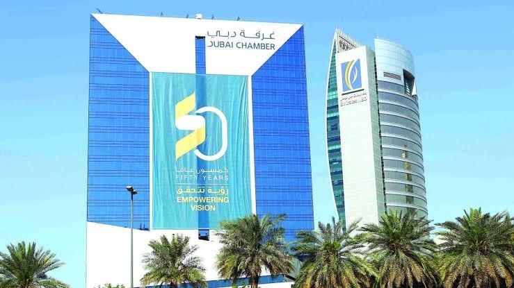 غرفة تجارة وصناعة دبي