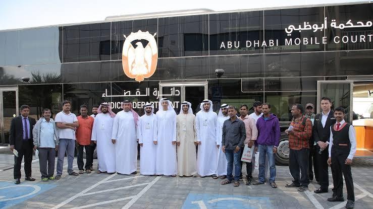 محكمة أبوظبي العمالية - أرشيفية