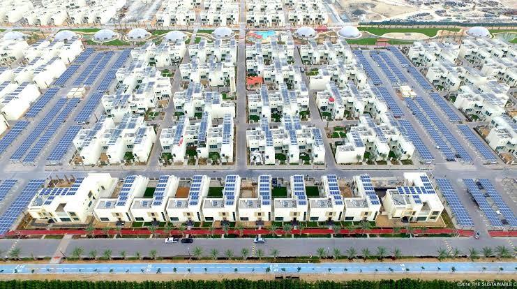 مدينة الشارقة المستدامة