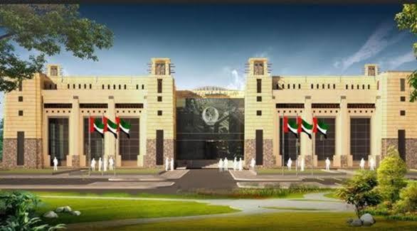 الداخلية الإماراتية