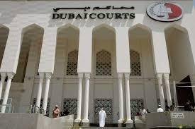 محاكم دبي تحقق أرقاما قياسية في بيع 169حرزا ذهبيا لإنهاء ملفات قضايا متعثرة